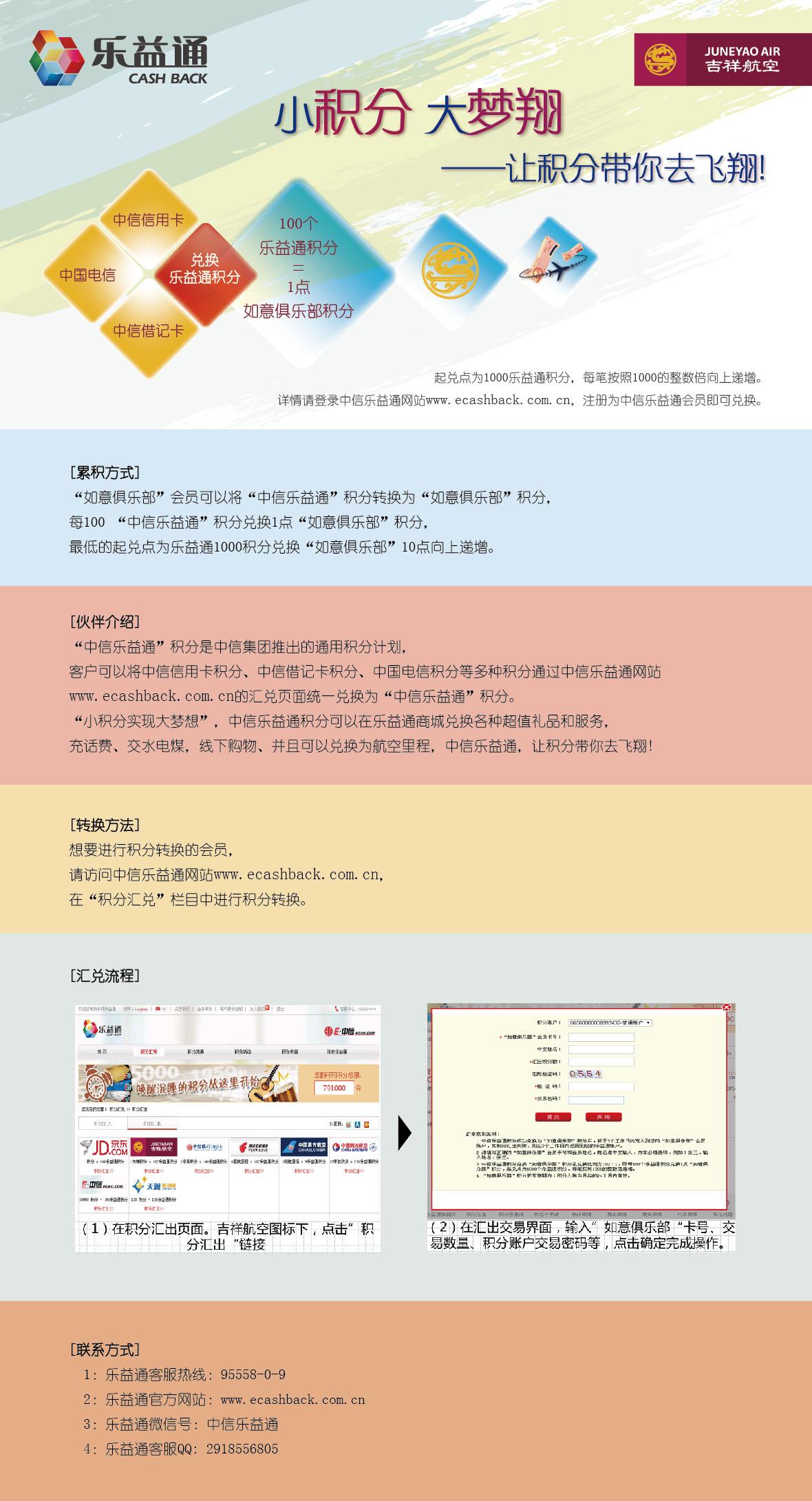 内页内容图-04.jpg
