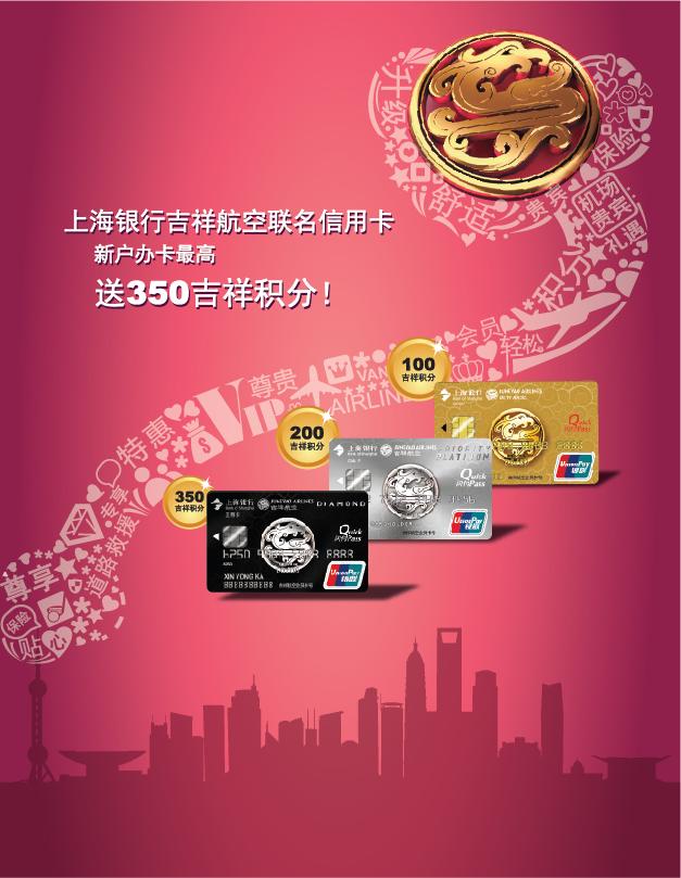 C:\Users\zhanghao1\Desktop\华\官网\延展\215x285-01.jpg