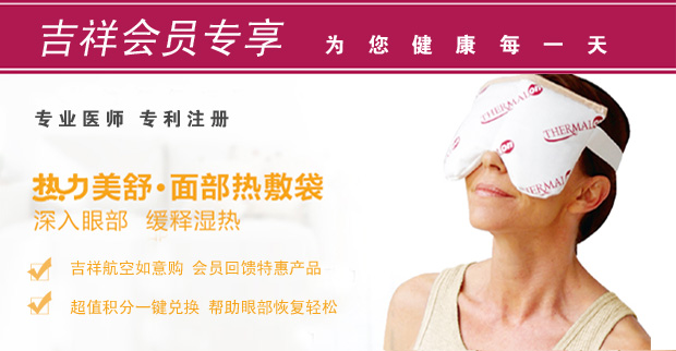 C:\Users\zhanghao1\Desktop\如意俱乐部首页广告图.jpg