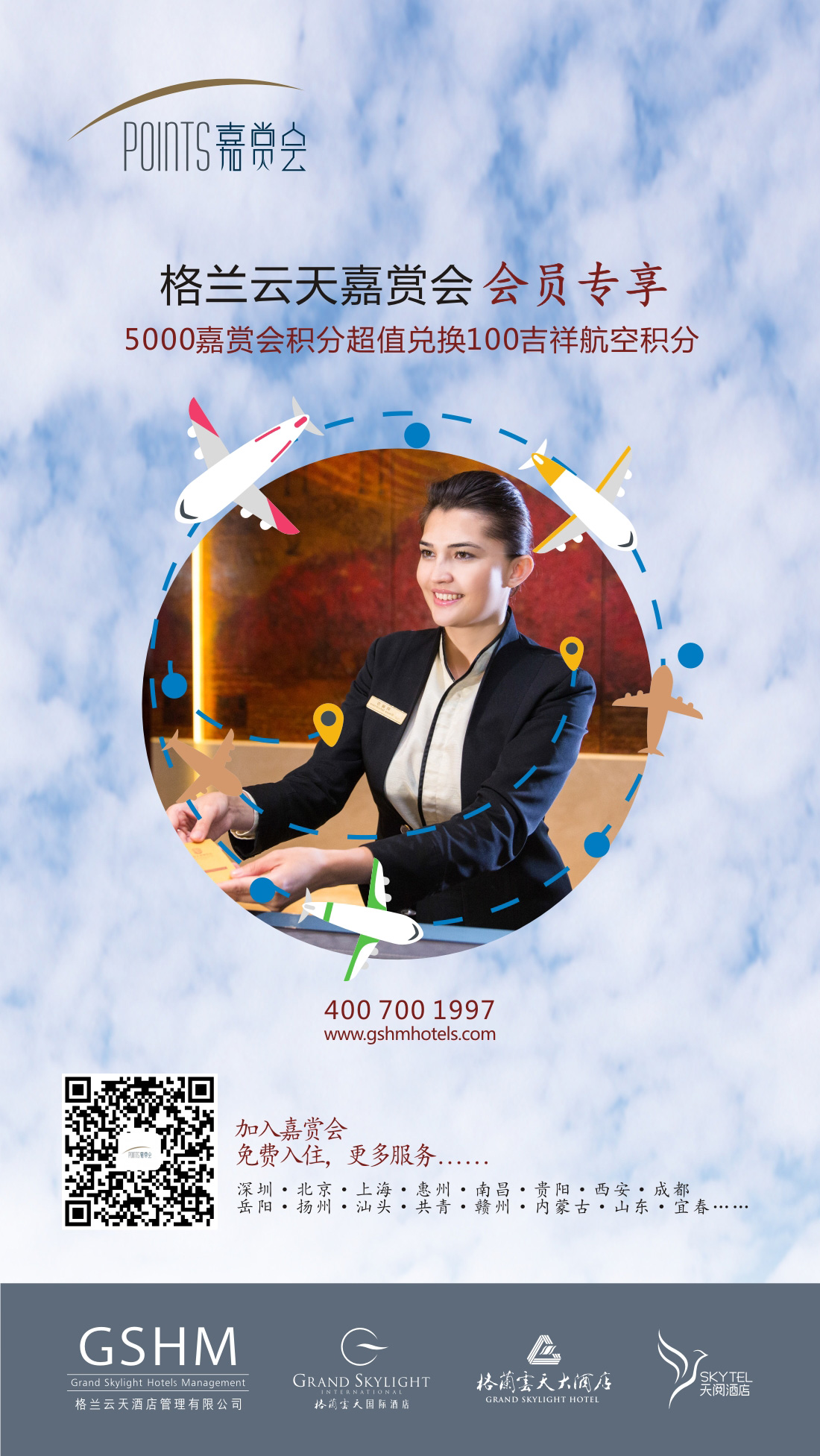 C:\Users\zhanghao1\Desktop\网页(12-22-16-23-02).jpg